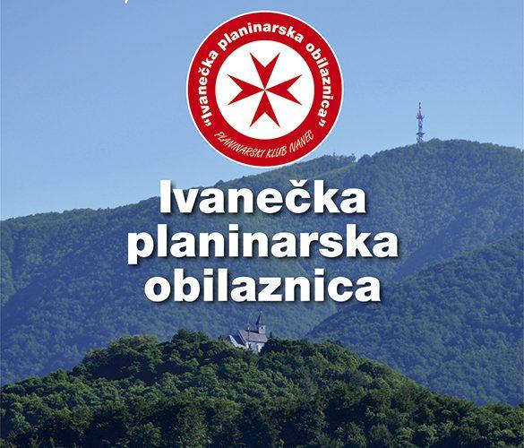 Dnevnik Ivanečke planinarske obilaznice